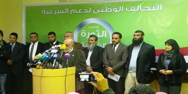 اخلاء سبيل قرقر ومجدى حسين و22 قياديا من دعم الشرعية