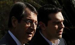 thn-tetarth-h-synanthsh-tsipra-me-anastasiadh-sthn-athhna