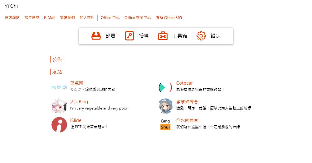 如何單獨解除安裝已安裝的 Office 應用程式? | Cotpear