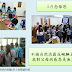 福智新竹青少年班_2016年5月_課程總結分享