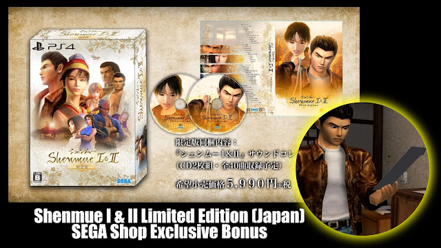 Exclusive Pre-Order Bonus at SEGA Online Shop | Shenmue 1&2 Limited Edition [Japan]
