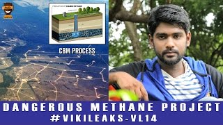Threat to Tanjore Big Temple – Dangerous Methane Project | Vikileaks VL14 | Smile Mixture