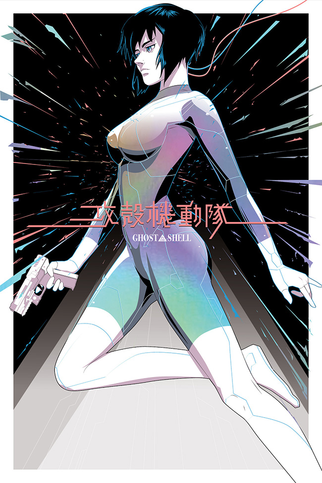 Craig Drake - Ghost in the Shell on YellowMenace Blog