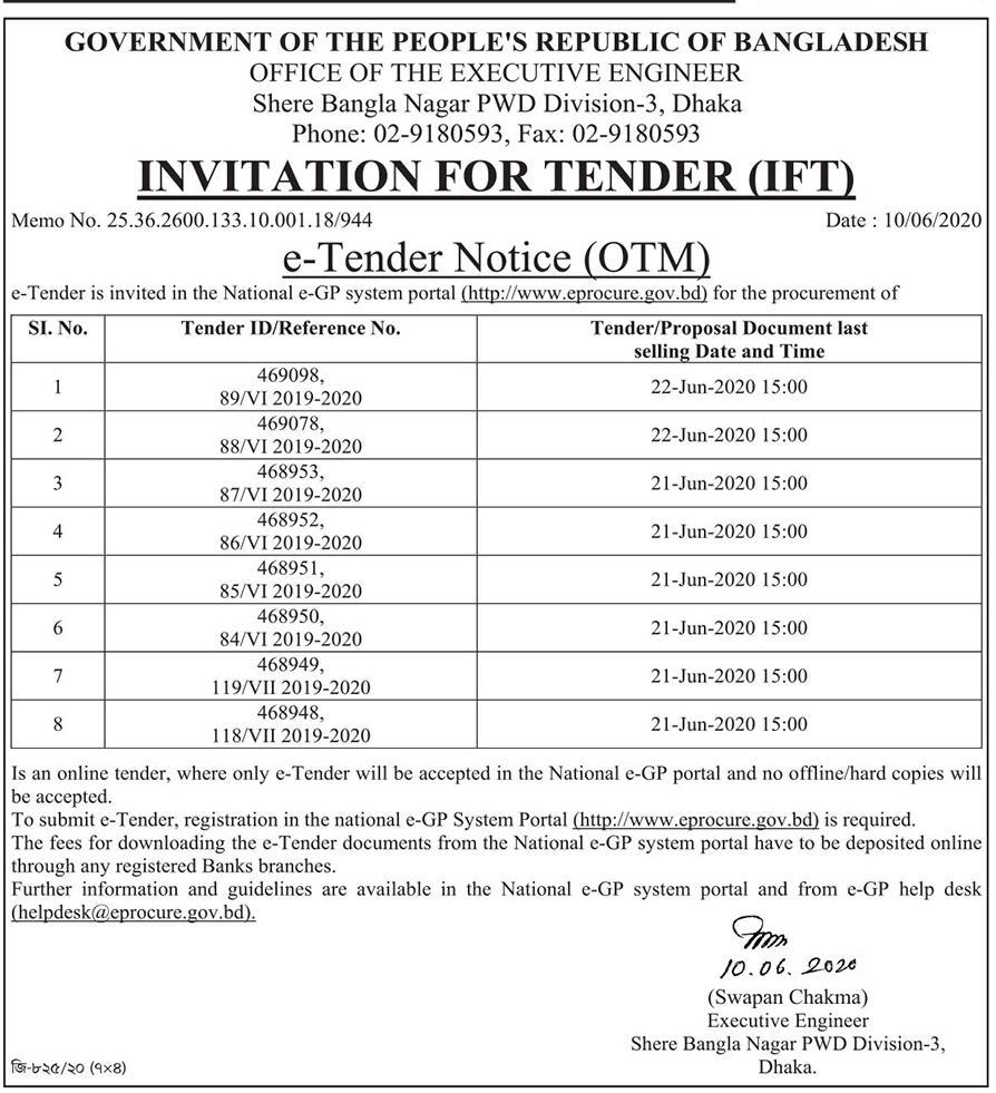 e tender notice in newspaper - পত্রিকায় প্রকাশিত ই-টেন্ডার নোটিশ