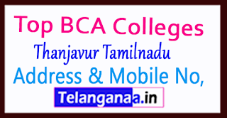 Top BCA Colleges in Thanjavur Tamilnadu