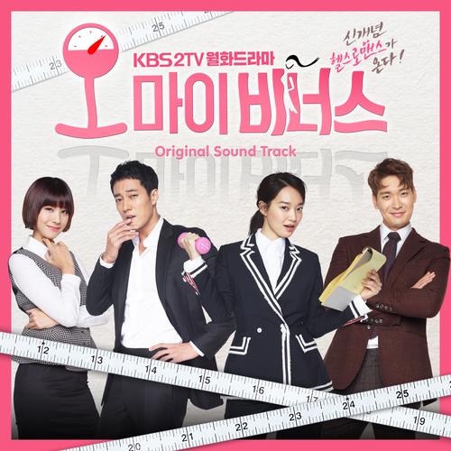 Korean drama ost ringtones mobile / Hp pavilion g series
