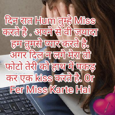 Attitude Status 2018 Best Sms Massage Show in hindi Language Attitude Love sms in Hindi Language updates