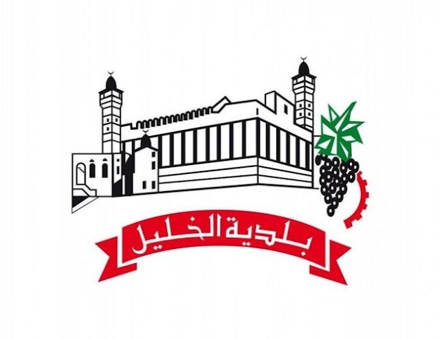 بلديات وقرى مدينة الخليل + عدد السكان الجديد Hebron