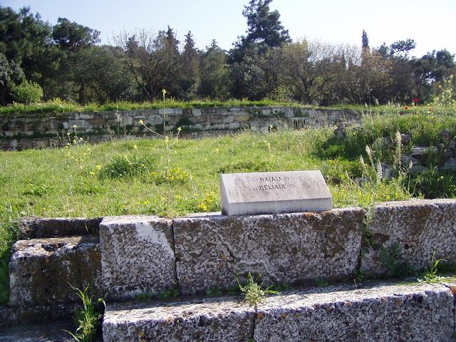 https://4.bp.blogspot.com/-ksDtrDHiPhQ/WGJK72mdVPI/AAAAAAAAC3A/O9jpH0jASX8QtoTesLzdv0xImEjALXdvACLcB/s1600/Heliaia_at_the_Ancient_Agora_of_Athens.jpg