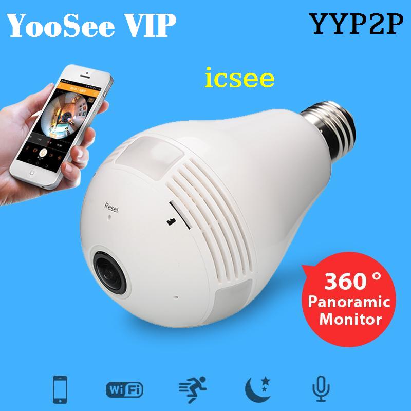 Camera YooSee VIP ip wifi chính hảng BÓNG ĐÈN độ phân giải 1.3MP