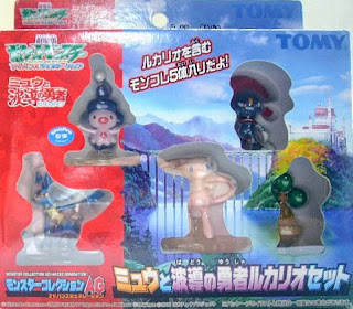 Pokemon figure Tomy Monster Collection 2005 Movie Set