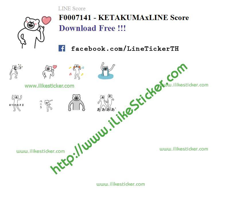 KETAKUMAxLINE Score