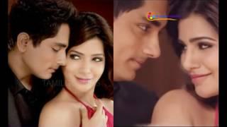 I Dont Hide My First Love WIth Naga Chaitanya – Samantha
