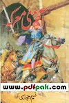 Akhri Marika Pdf Urdu Novel by Naseem Hijazi Free Download