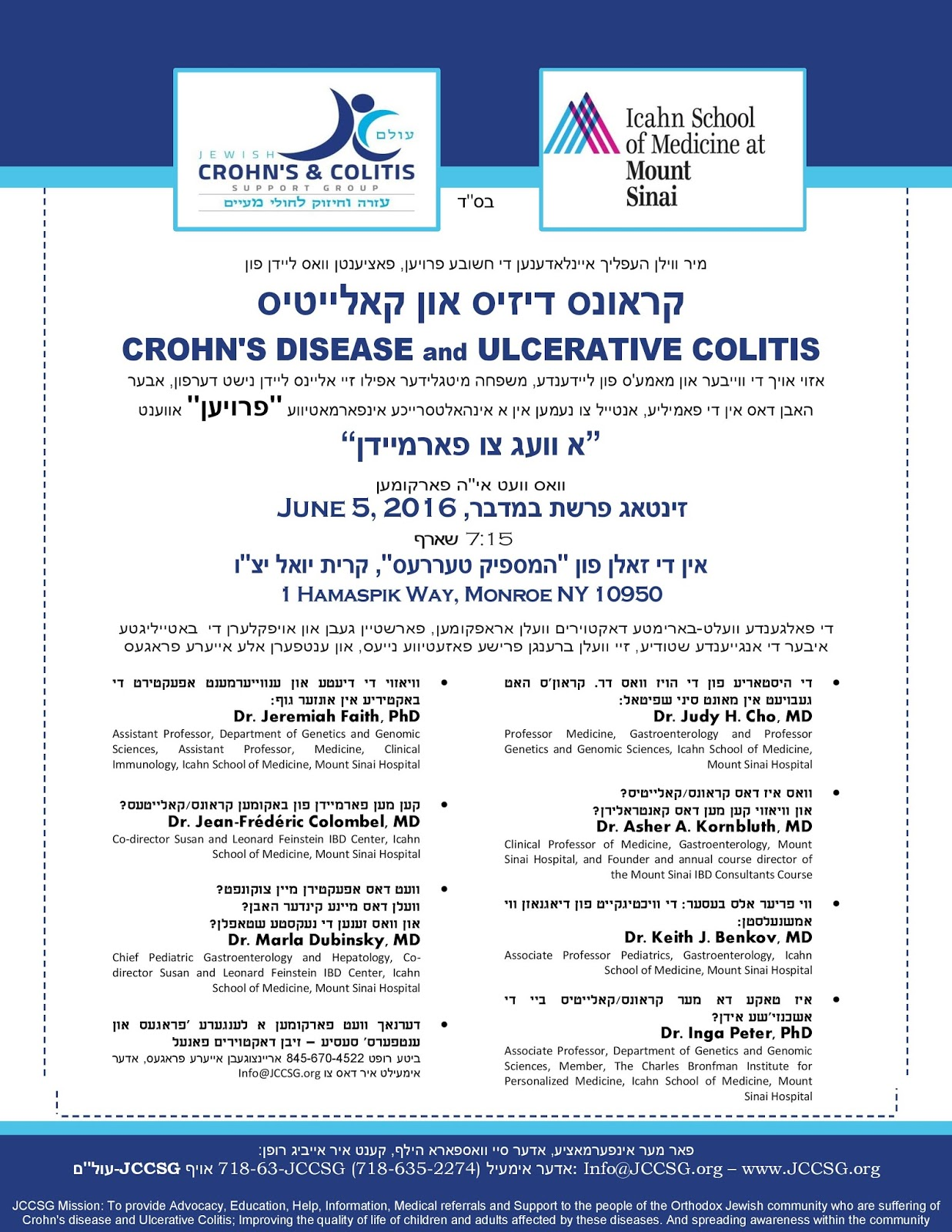 Jccsg  Jewish CrohnS  Colitis Support Group May