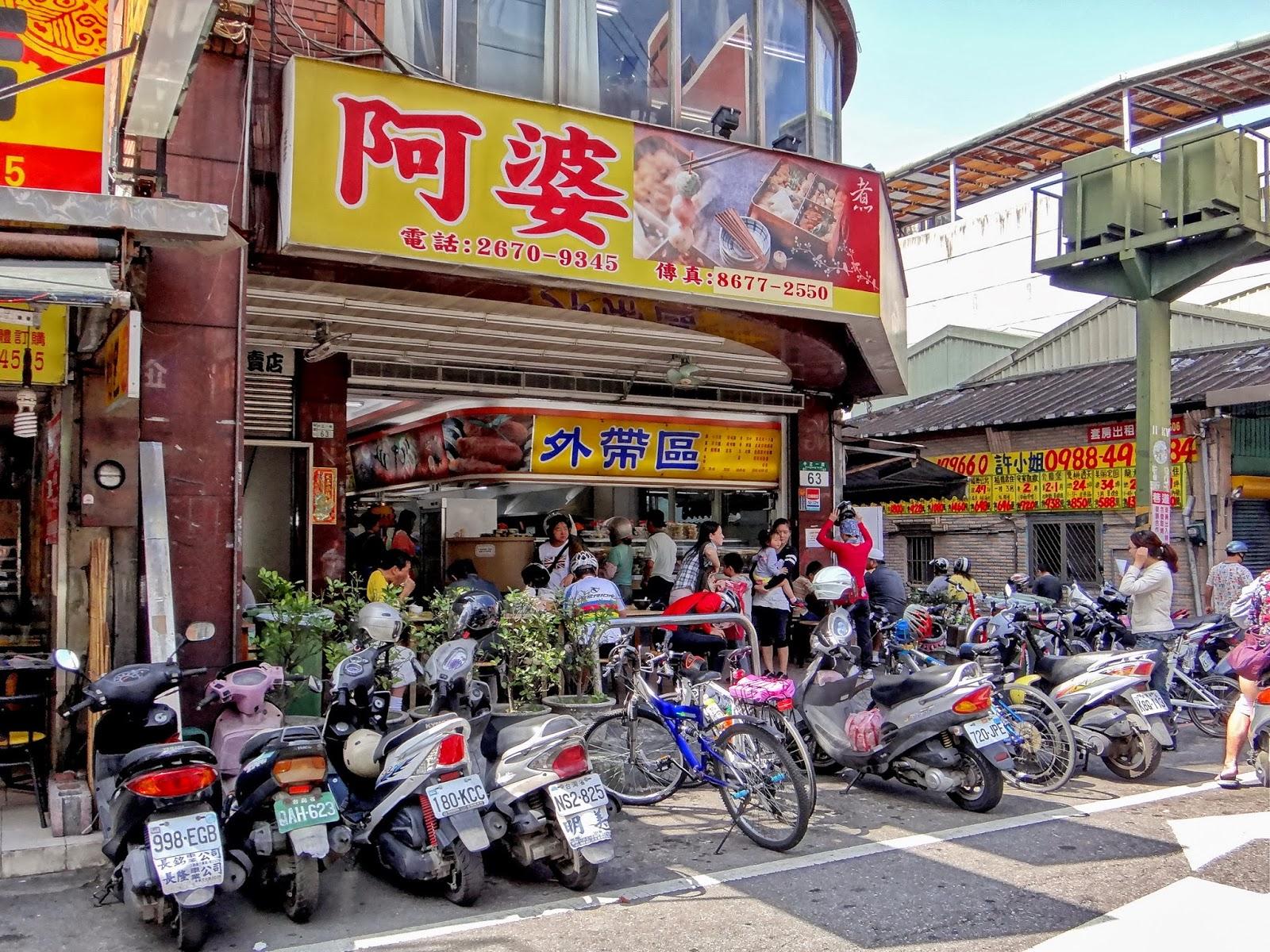 Sunny 飲飲食食: 阿婆壽司 (臺北鶯歌四十年超人氣的平價壽司店)