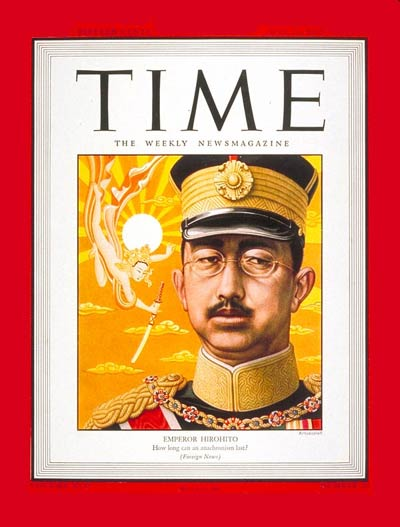 As time magazine cover
