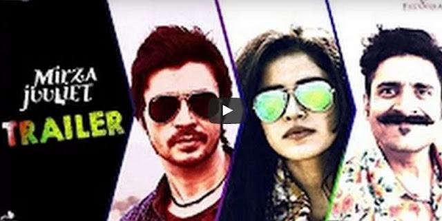 मिर्ज़ा जूलिएट हिंदी फिल्म - Mirza Juuliet Hindi Film