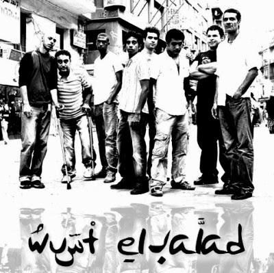 ARAB TUNES الإيقاعات العربية: Wust El-Balad وسط البلد