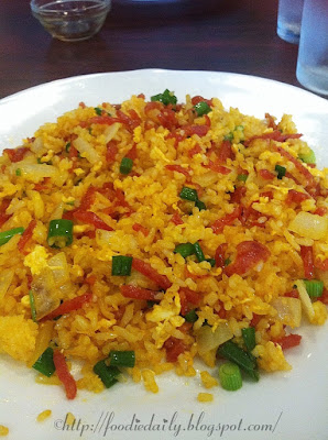 Vietnamese Fried Rice With Chinese Sausage Toms RIver New Jersey