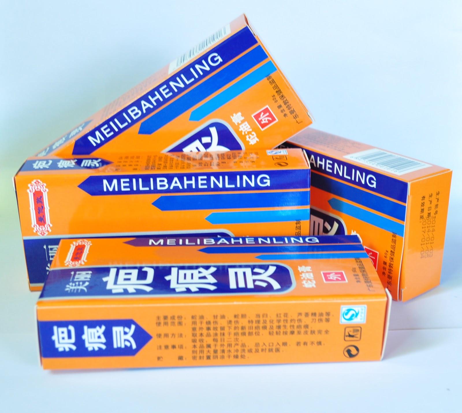 Cara Menghilangkan Bopeng Bekas Jerawat: Toko69.com Indonesia ™: Cream MEILIBAHENLING Obat Untuk
