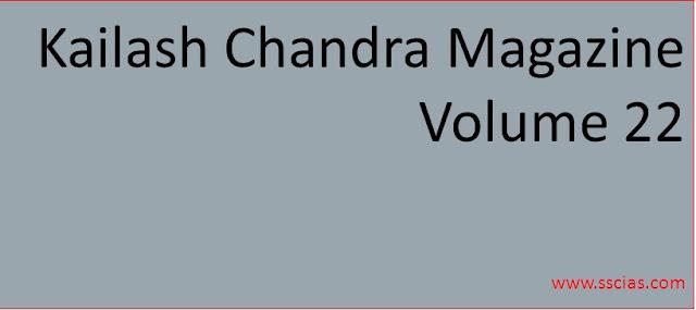 Kailash Chandra Magazine Volume 22