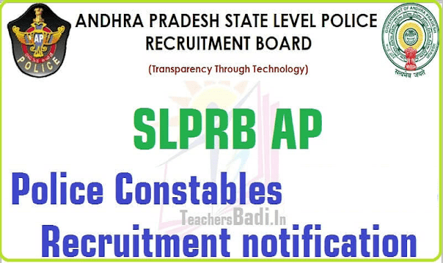 AP Police Constables,Mechanics,Drivers Recruitment 2017