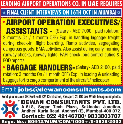 Jobs in Leading Airport Operations Company in UAE | Final Client Interview in Mumbai | Dewan Consultants