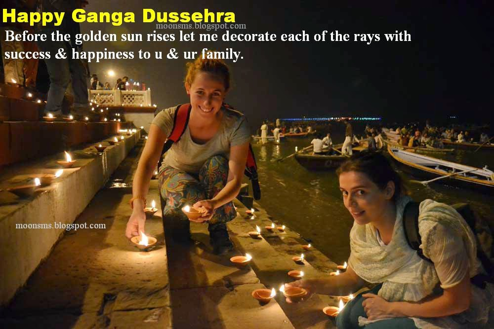 Happy Ganga Dussehra SMS, Messages, Wishes, quotes, greetings with image picture wallpaper