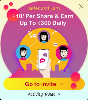 BB clip app: Get 10 ₹ per refer & earn up to 300 ₹ daily.