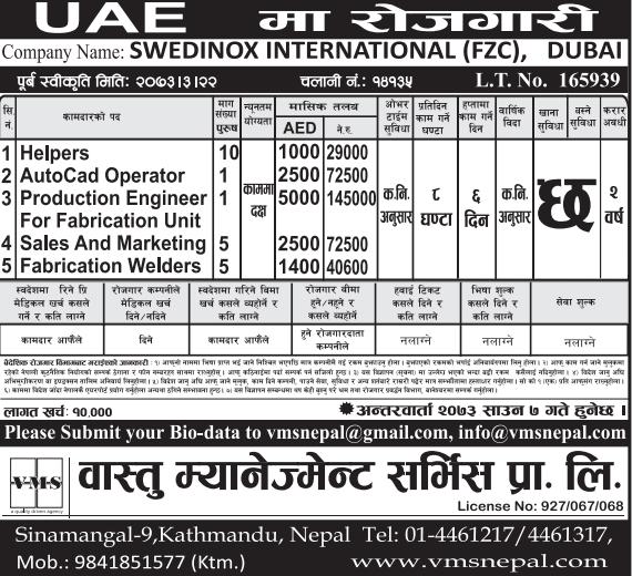 Free Visa, Free Ticket, Free Service Charge, Jobs For Nepali In Swedinox International (FZC), Dubai Salary -Rs.1,45,000/