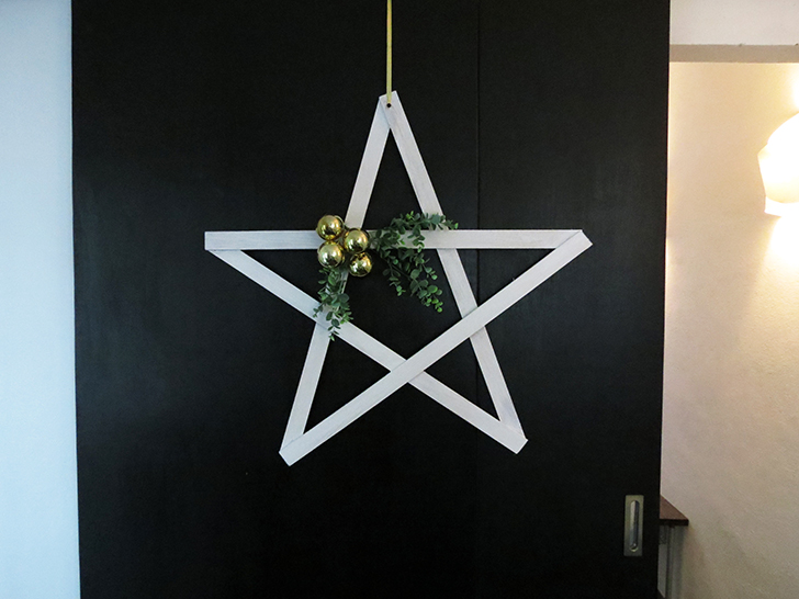 How to make a Christmas star ornament