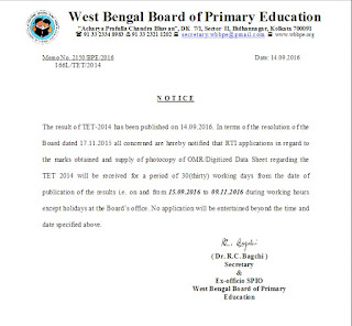 Primary TET 2014(2016) Notice Marks and omr sheet