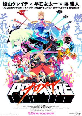"Movie ""Promea"" Poster (c) TRIGGER / Kazuki Nakajima / X FLAG"