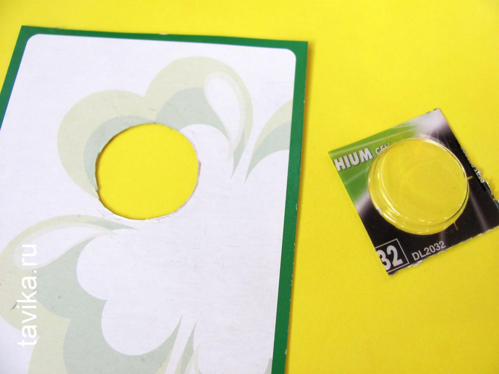 как сделать открытку с семенами своими руками