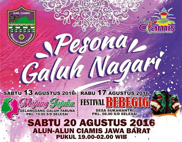 Festival Pesona Galuh Nagari 2016