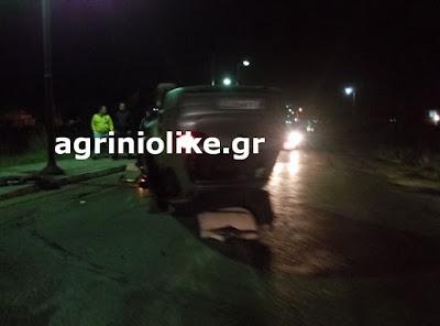 Αγρίνιο :Αυτοκίνητο ντελαπάρισε στην Νεάπολη(φωτο) | Νέα από το ...