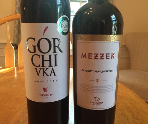 Gorchivka Merlot 2014 & Mezzek Cabernet Sauvignon 2015