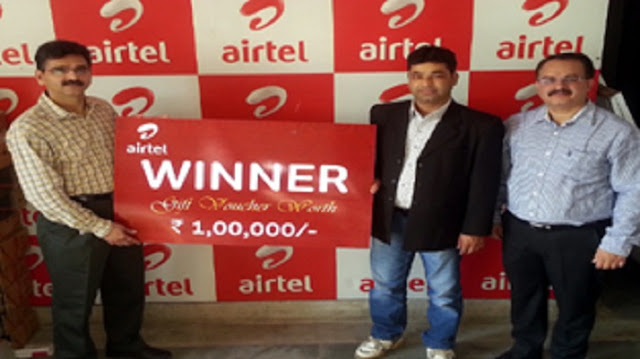 airtel lottery 2017