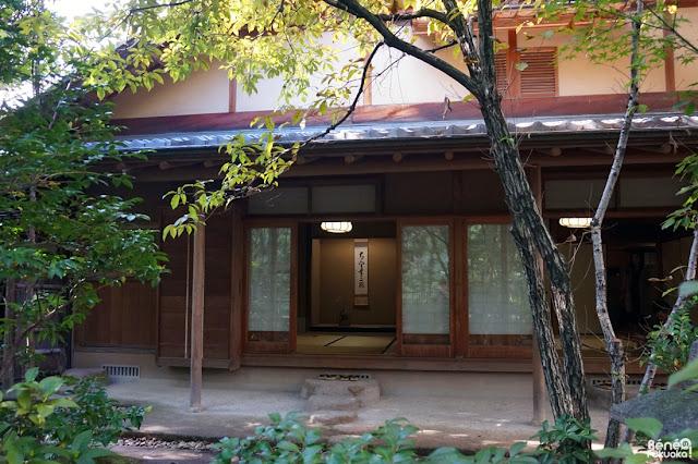 楽水園の茶屋