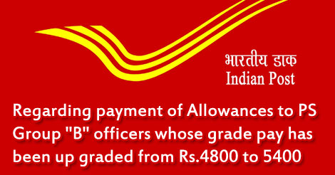 allowance-grade-pay-India-P