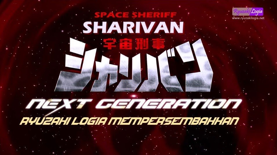 Uchuu Keiji Sharivan NEXT GENERATION The Movie Subtitle Indonesia