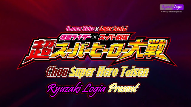 Kamen Rider × Super Sentai The Movie: Chou Super Hero Taisen Subtitle Indonesia
