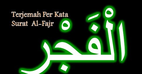 Terjemah Per Kata Surat Al Fajr Ayat 1 30 Sakaran