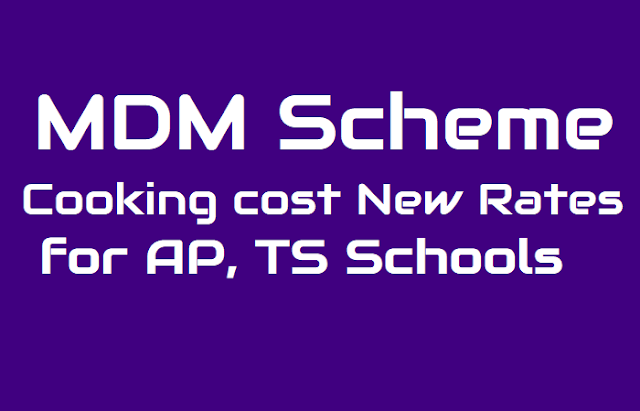 mdm scheme cooking cost new rates for ap ts schools,mid day meal scheme cooking cost revised rates,providing egg thrice a week,cooking cost new rates for ps, ups and high schools, 3 eggs for a week