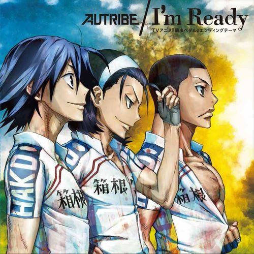 AUTRIBE feat. DIRTY OLD MEN - I'm Ready