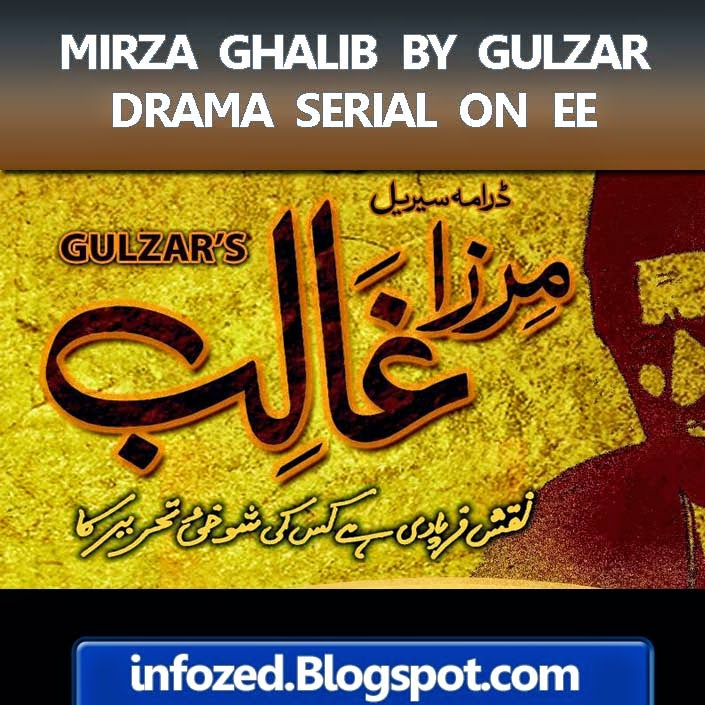 Mirza Ghalib by Gulzar Drama Serial on Express Entertainment