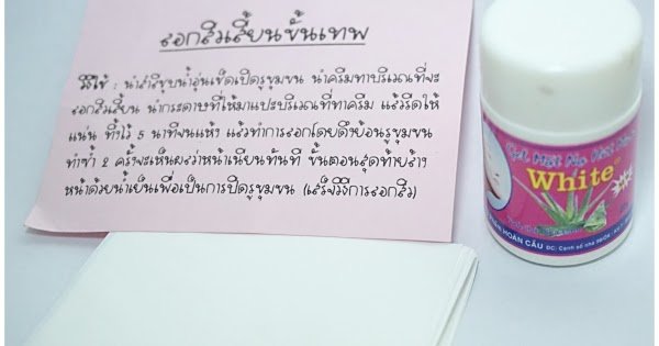Gel Mat Na Hut Mun Penghilang Komedo | Agen Cream Pemutih Wajah