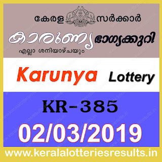 "keralalotteriesresults.in, ""kerala lottery result 02 03 2019 karunya kr 385"", 2nd March 2019 result karunya kr.385 today, kerala lottery result 02.03.2019, kerala lottery result 2-3-2019, karunya lottery kr 385 results 2-3-2019, karunya lottery kr 385, live karunya lottery kr-385, karunya lottery, kerala lottery today result karunya, karunya lottery (kr-385) 2/3/2019, kr385, 2.2.2019, kr 385, 2.3.2019, karunya lottery kr385, karunya lottery 02.03.2019, kerala lottery 2.3.2019, kerala lottery result 2-3-2019, kerala lottery results 2-3-2019, kerala lottery result karunya, karunya lottery result today, karunya lottery kr385, 2-3-2019-kr-385-karunya-lottery-result-today-kerala-lottery-results, keralagovernment, result, gov.in, picture, image, images, pics, pictures kerala lottery, kl result, yesterday lottery results, lotteries results, keralalotteries, kerala lottery, keralalotteryresult, kerala lottery result, kerala lottery result live, kerala lottery today, kerala lottery result today, kerala lottery results today, today kerala lottery result, karunya lottery results, kerala lottery result today karunya, karunya lottery result, kerala lottery result karunya today, kerala lottery karunya today result, karunya kerala lottery result, today karunya lottery result, karunya lottery today result, karunya lottery results today, today kerala lottery result karunya, kerala lottery results today karunya, karunya lottery today, today lottery result karunya, karunya lottery result today, kerala lottery result live, kerala lottery bumper result, kerala lottery result yesterday, kerala lottery result today, kerala online lottery results, kerala lottery draw, kerala lottery results, kerala state lottery today, kerala lottare, kerala lottery result, lottery today, kerala lottery today draw result"