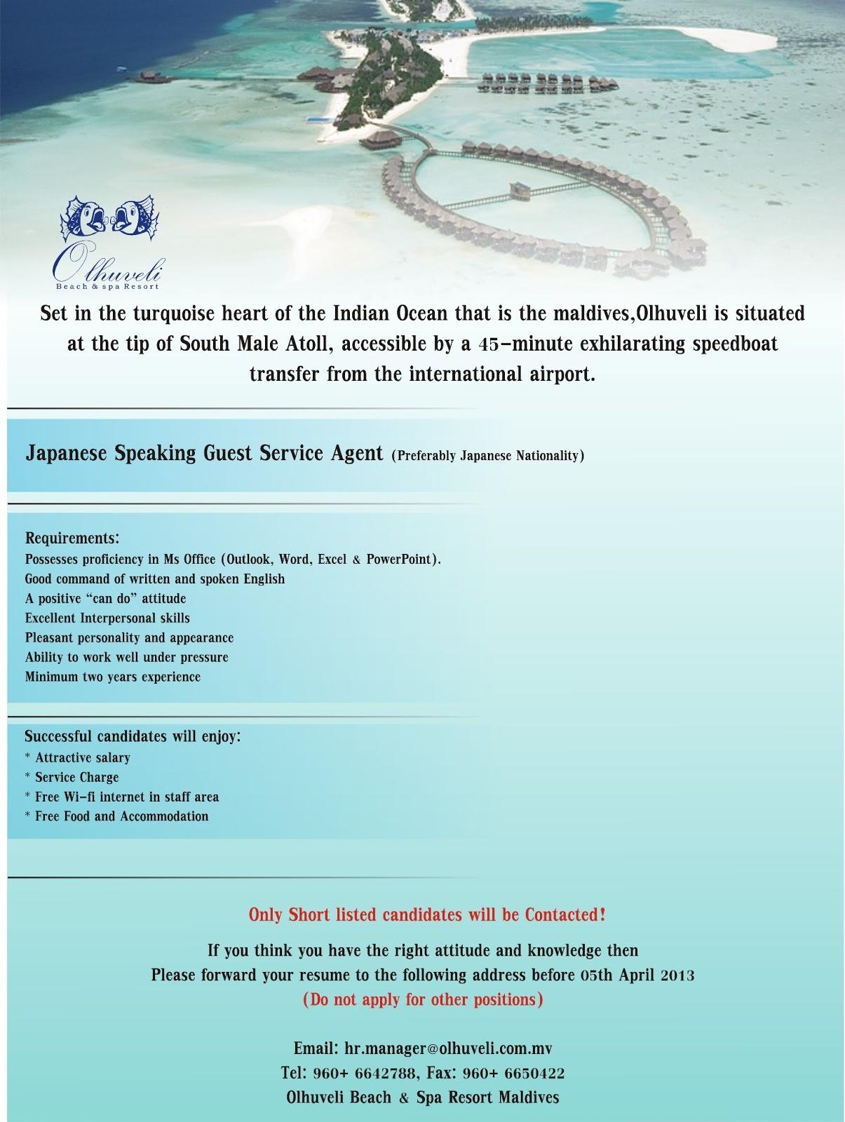 Engineering Administrator Jobs In Maldives